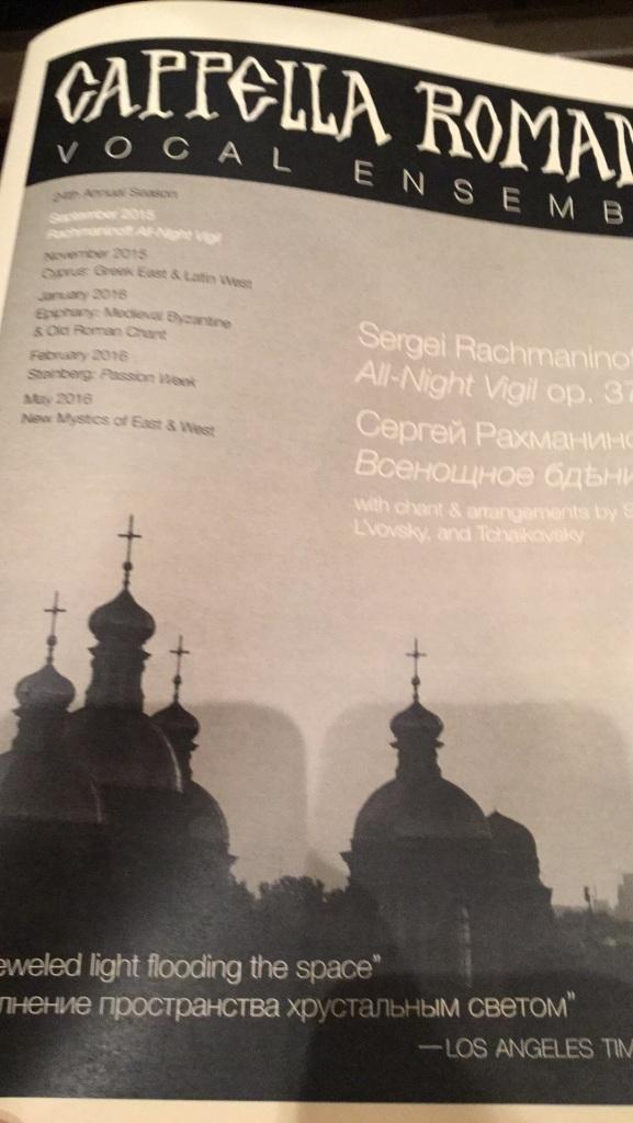 The lovely program for Rachmaninov's