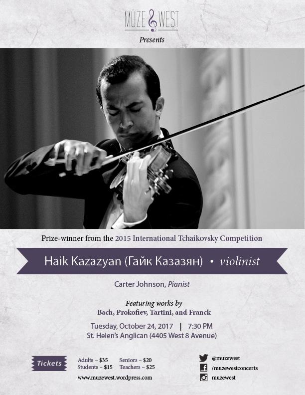 TUES. OCT. 24 – Haik Kazazyan, violin, and Carter Johnson, piano